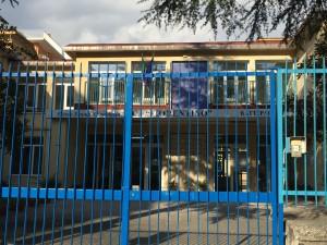"""Istituto scalastico """"Fiorentino"""" di Battipaglia"""